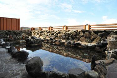恐竜博物館周辺のおすすめ温泉施設