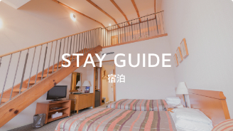 STAY GUIDE